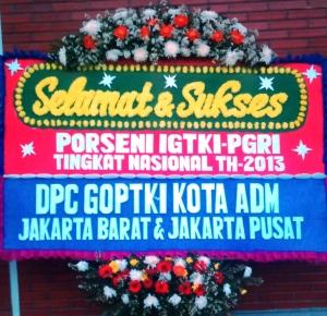 DSC_0897 (2)
