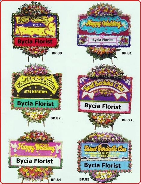 bycia 2000 001-crop