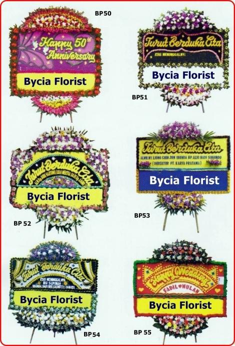 bycia 2000 003-crop