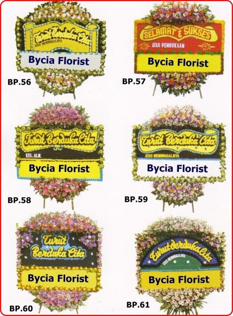 bycia 2000 004-crop