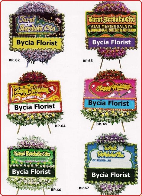 bycia 2000 005-crop