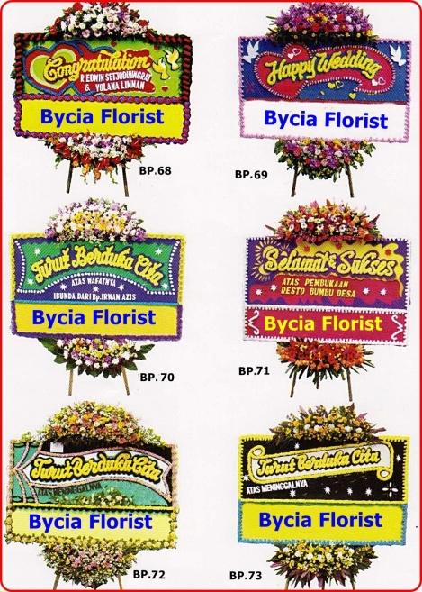 bycia 2000 006-crop