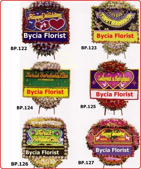 bycia 2000 014-crop