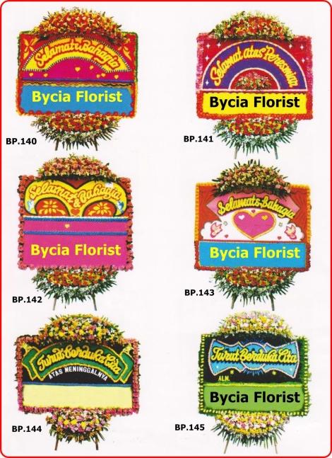 bycia 2000 028-crop
