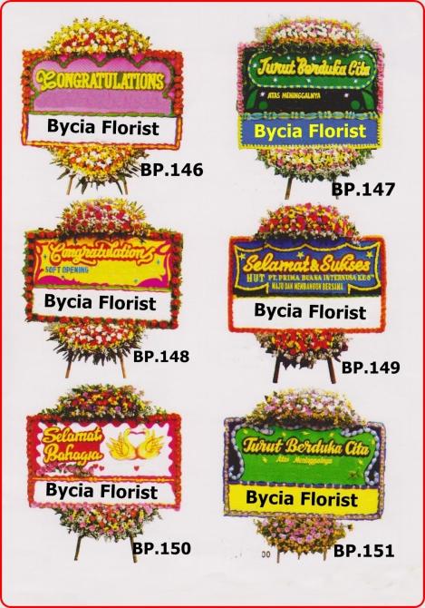 bycia 2000 029
